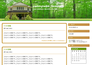 https://themes.svn.wordpress.org/eco_house/1.25/screenshot.png
