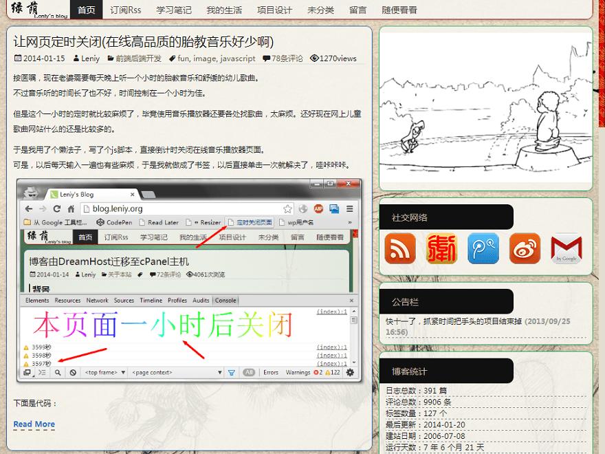 https://themes.svn.wordpress.org/leniy-radius/1.0.2/screenshot.png