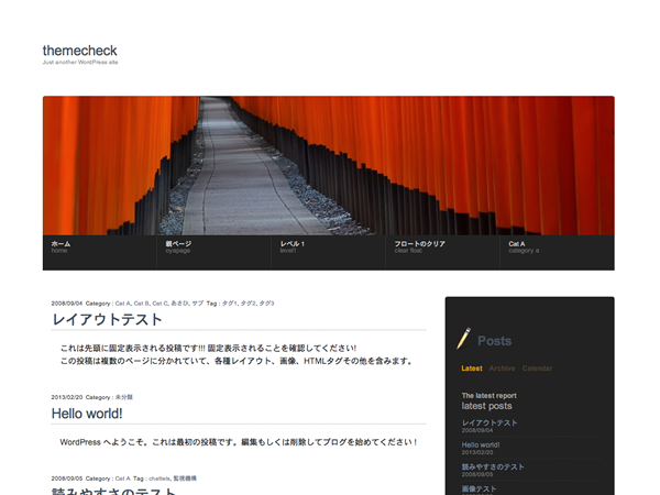 https://themes.svn.wordpress.org/shizuka/1.0/screenshot.png
