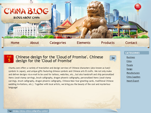 https://themes.svn.wordpress.org/simple-china/2.3/screenshot.png